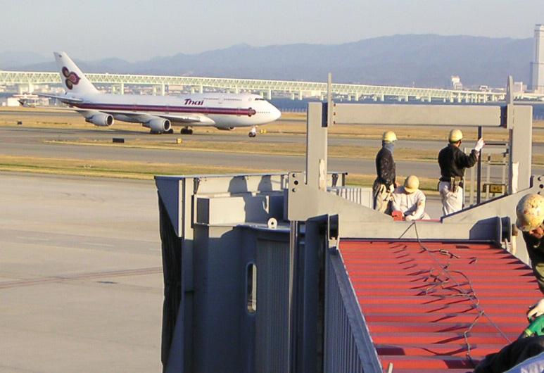 空港設備メンテナンス工事