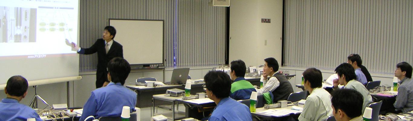 技術セミナー・イベント情報